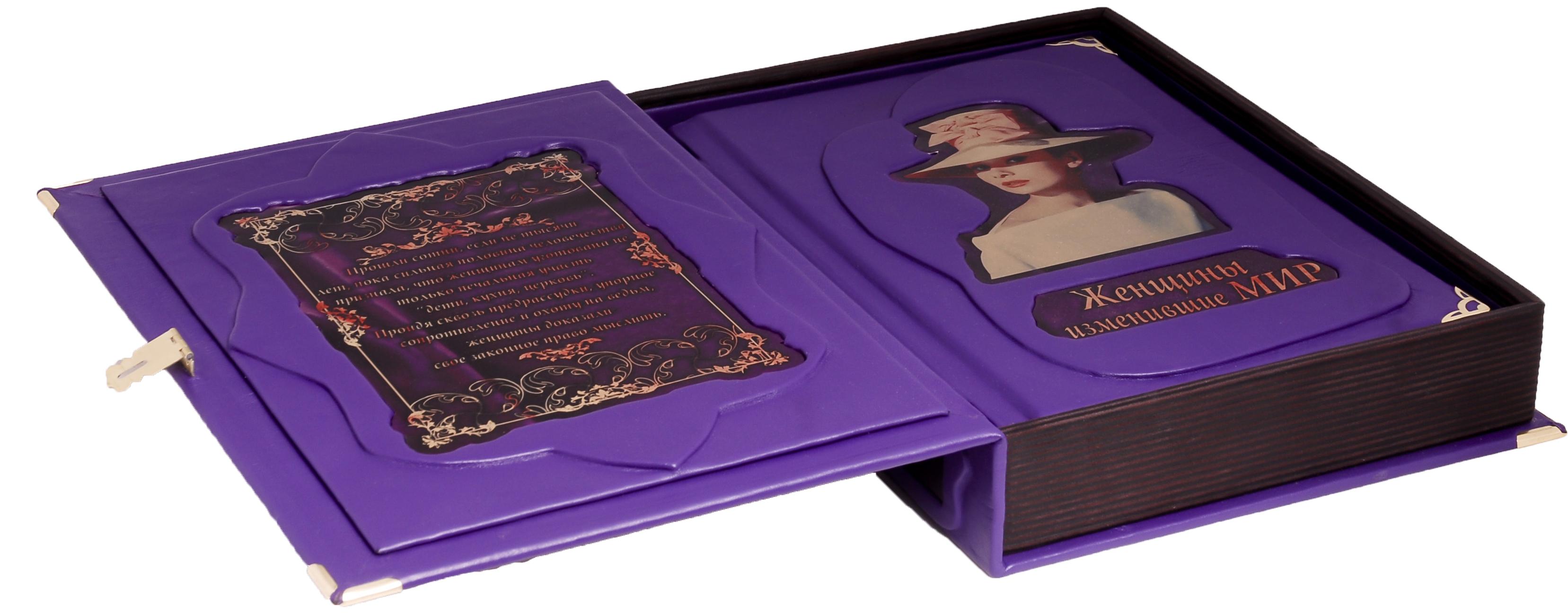 Православный интернет магазин подарочной книги Psalomru