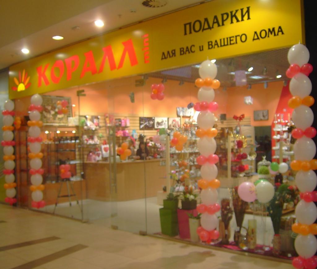 Магазин оригинальных подарков | Магазин интересных вещей и ...